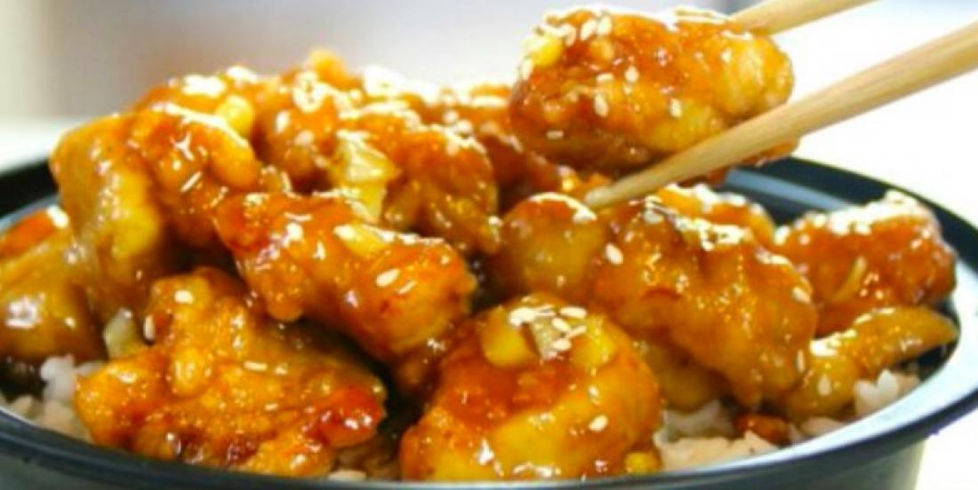 Better than takeout: homemade crispy honey chicken recipe.